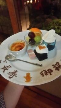 長寿 喜寿とひ孫さんのお食い初めのお祝い