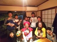 東郷町より 長寿【還暦の御祝い】