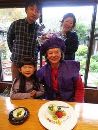 古希の御祝い 紫のポーチとマフラーのプレゼント