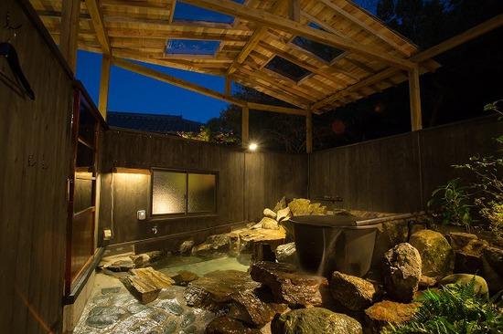 ランプの館 お風呂ご利用案内 ご予約