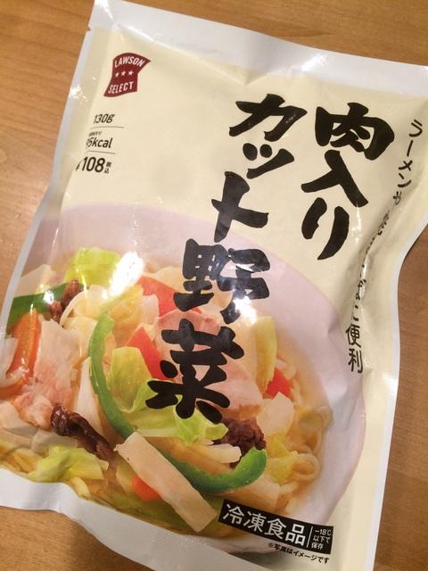 玄米麺でとろーり♡あんかけ焼きそば
