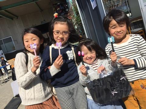 はっぴー農産  謝恩祭2019!