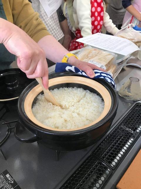 米ぬかふりかけ講座
