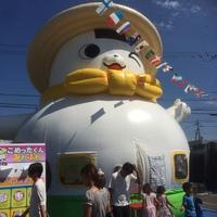 JAあいち豊田フルーツフェスティバルに行ってきためった!