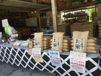 はっぴー農産で米ぬかふりかけ作り!