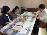 米ぬかふりかけ作りワークショップ