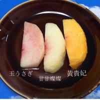 旬の果物たち 2019/08/29 08:44:54
