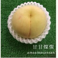 白〜い桃と黄桃と梨