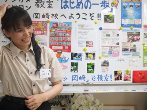 ゆるゆる珈琲教室×はじめの一歩