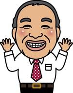 石ちゃん先生