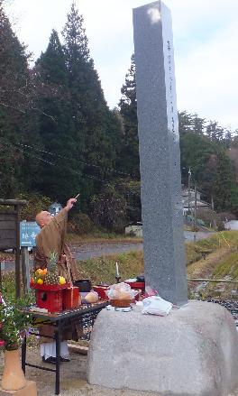 寺標の建立