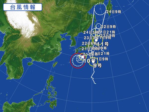 旅行、でも台風が・・