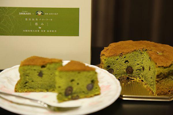 豊田抹茶バターケーキ「恵み」