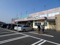長崎の旅 其の1