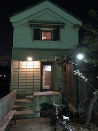 夢農人とよた新年会!!