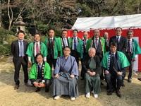 県知事茶会