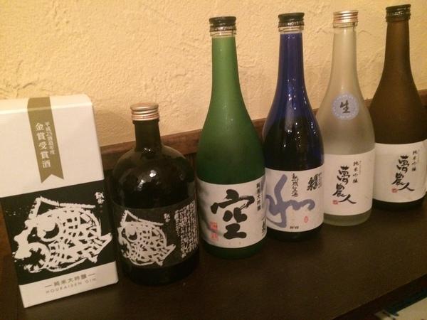 レクラドリールde関谷醸造日本酒の会
