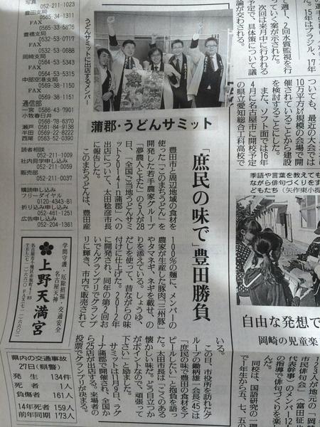 今朝の朝刊2社に掲載されました。