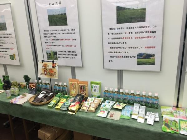 愛知県知事茶会