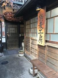 新春のお蕎麦!!