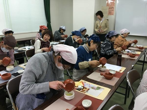 美味しいお茶の淹れ方教室