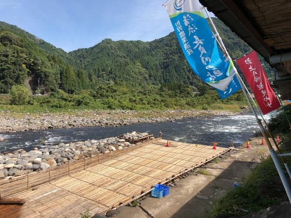 長良川の鮎!!
