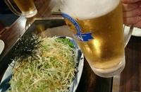木村屋(豊田)で生ビール会♪