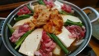韓国料理コヤン(豊田)でホルモン鍋!