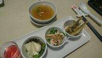 浜木綿豊田店で中華ランチ! 2017/03/08 17:40:00