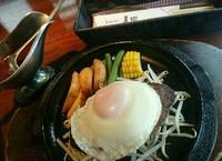 レストラン東郷(豊田)で鉄板ハンバーグ! 2017/05/13 14:49:22