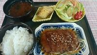 ビッグベン(豊田)でランチ! 2017/06/29 15:15:35