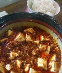 虎玄(豊田)で麻婆豆腐&坦々麺!