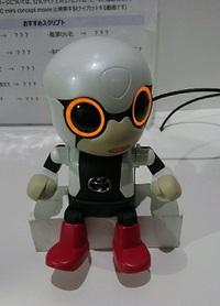 名古屋市科学館のロボットってなんだろう? 2017/08/29 11:25:59