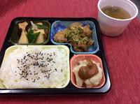 介護食の夕食(手作り弁当)宅配サービスの紹介〜岡崎市上地周辺