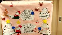 年忘れバイキング( ˘͈ ᵕ ˘͈  ) 2017/12/21 18:30:00