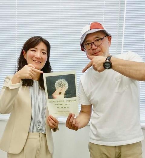 矢作新報に掲載されました!
