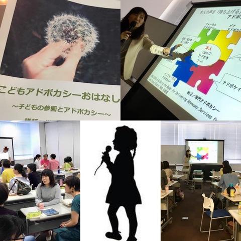 ひゃくようばこ の2019〜2020年活動予定