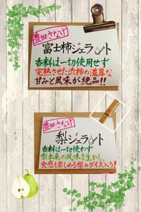 明日は、松坂屋〜✧*。