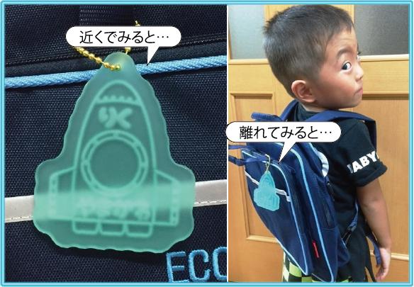 「お名前かくれんぼ」新発売