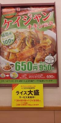 深イイ話。10円に感動。心がほっこりしました。