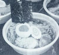 おばらーメン   四季桜がまだまだ咲くなか、【矢作新報】に掲載‼  注目度UP⤴⤴
