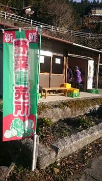 果物安い‼  豊田市旭町の産直市場は元気に営業しています。