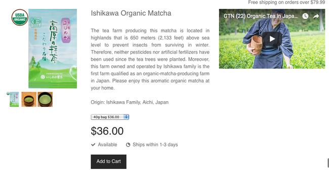 ニューヨークのカフェにて当園のお抹茶使われてます☆「雪月華」