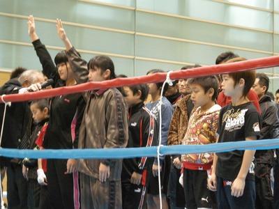 第7回豊田市ボクシング大会東西対抗戦