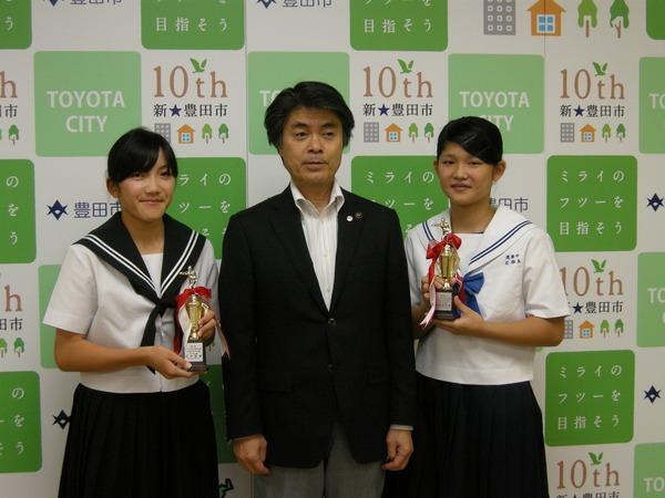 豊田市長へ優勝報告!