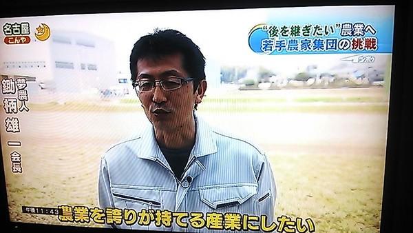 CBC「イッポウ」で夢農人紹介されました☆