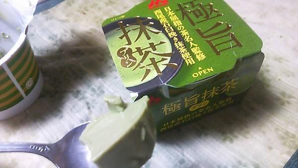 森永乳業より石川哲雄監修の抹茶プリン発売!