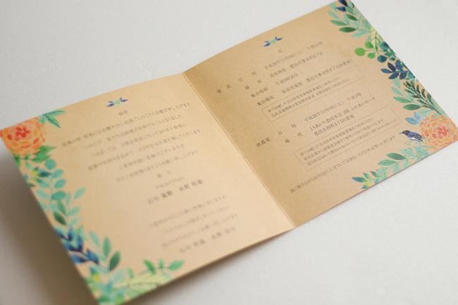 農家の手作り結婚式⑨制作物はすべて家内デザイン