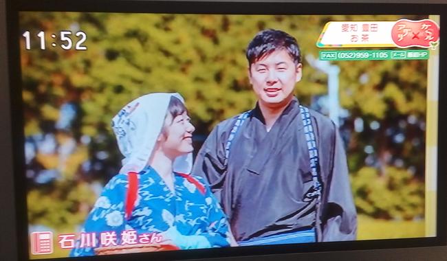 NHK さらさらサラダに電話出演しました♪