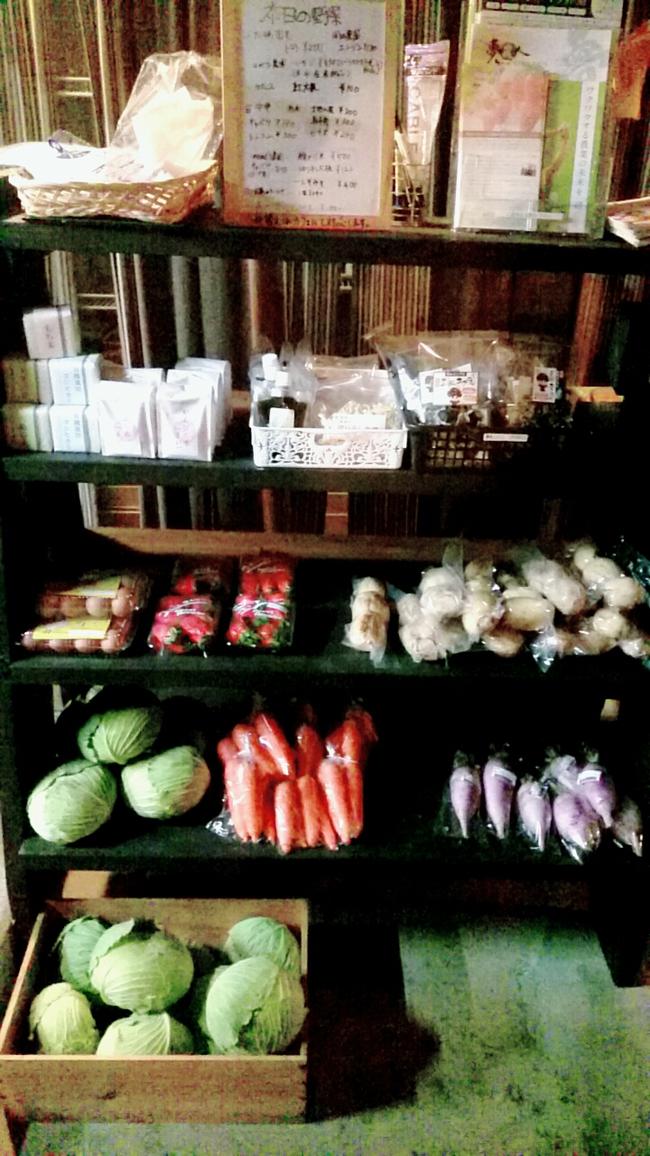 野菜がお値打ち!ころも農園♪